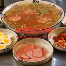 正宗朝鲜韩式冷面技术配方视频教程 小吃技术联盟配方资料