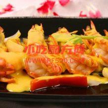 咖喱皇大虾技术配方