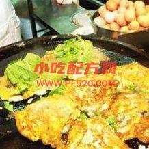 台湾蚵仔煎牡蛎煎技术教程