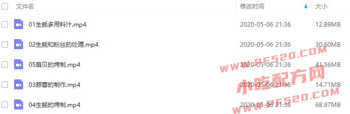 锡纸蒜蓉烤生蚝、烤扇贝怎么做和制作过程,正宗技术培训教程配方教学视频 烤扇贝 烤生蚝 海鲜 烧烤 第3张
