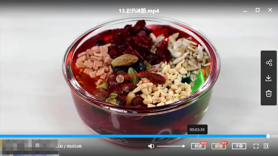 冰粉的各种做法和配方大全 冰粉 水果捞 第3张
