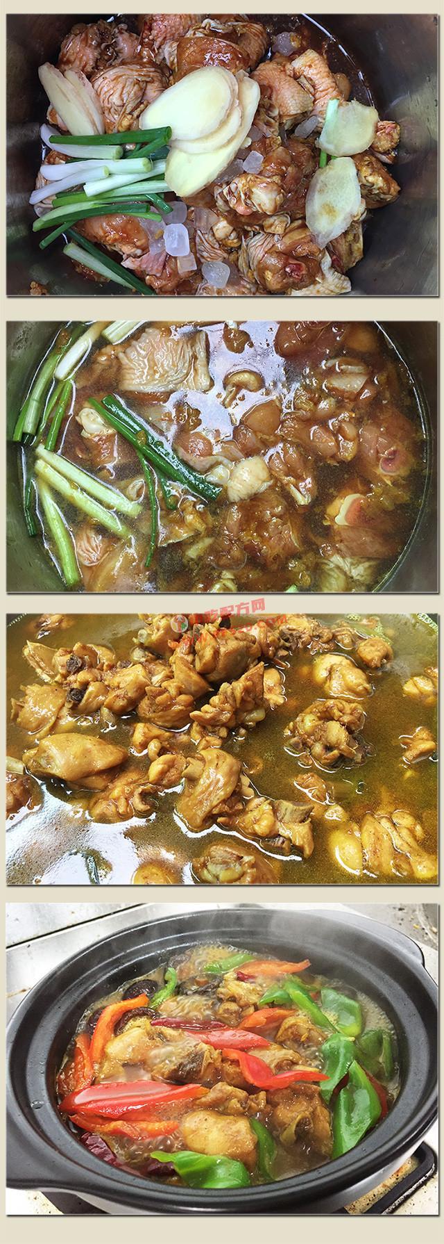 香鸡煲,黄焖鸡米饭最正宗的做法和配料,正宗技术培训教程配方教学视频 黄焖鸡 香鸡煲 第3张