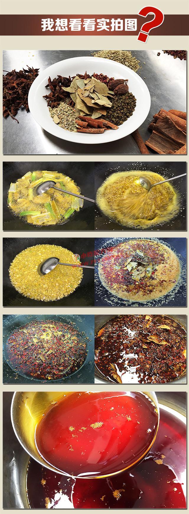 口水鸡的正宗做法和制作方法视频,配方培训教程 口水鸡 凉菜 第2张