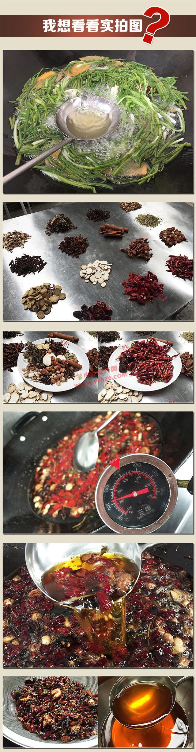 肉蟹煲的做法大全和配方配料,正宗技术培训教程教学视频 肉蟹煲 第2张