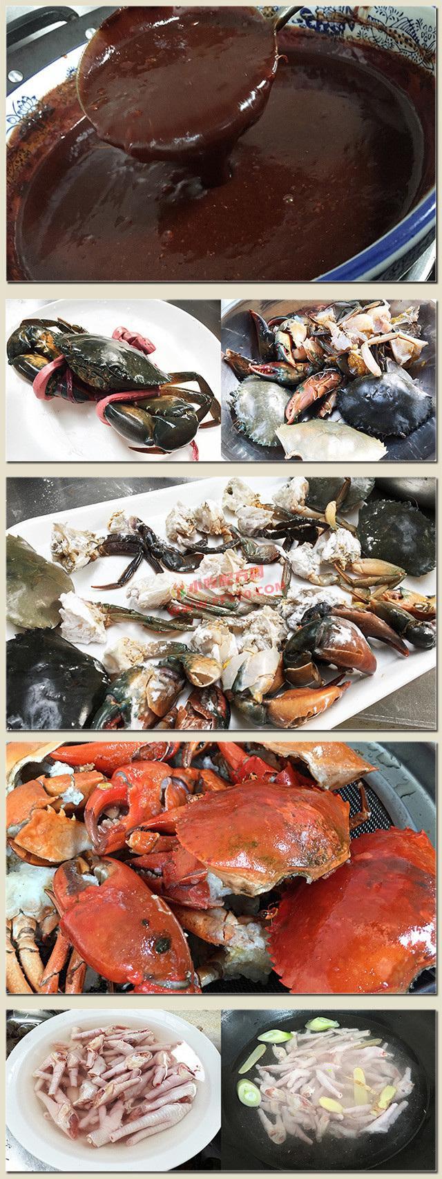 肉蟹煲的做法大全和配方配料,正宗技术培训教程教学视频 肉蟹煲 第4张