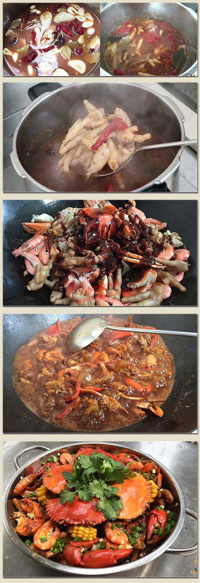 肉蟹煲的做法大全和配方配料,正宗技术培训教程教学视频 肉蟹煲 第5张