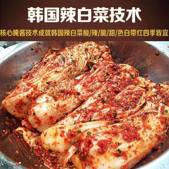 韩国辣白菜的做法和配方,正宗培训视频教程