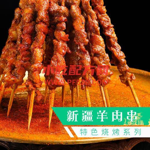 新疆羊肉串烧烤技术,特色秘制配方,正宗技术