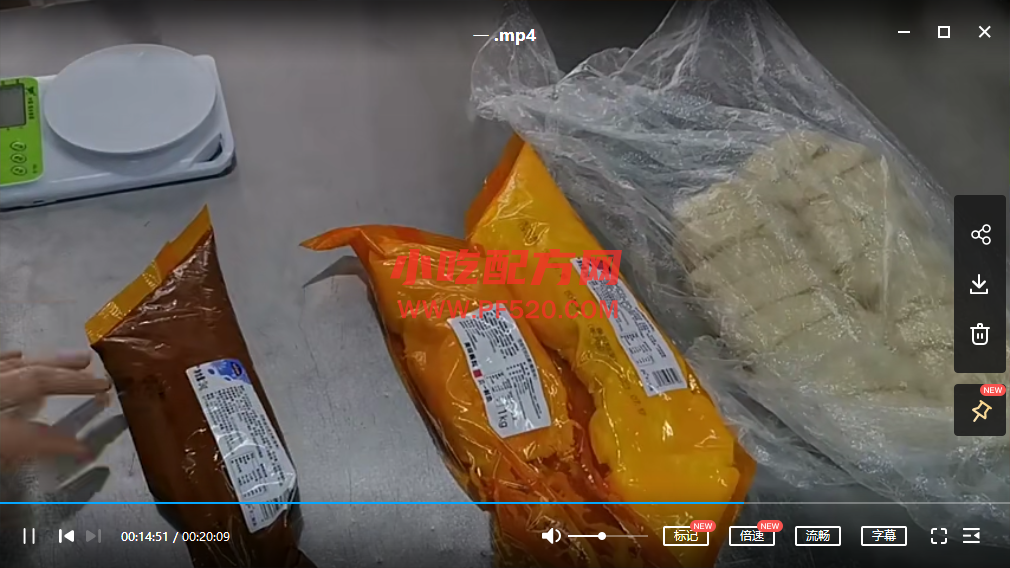 榴莲、酸奶大麻花的制作方法,怎么做?商用和家用教程 麻花 第2张