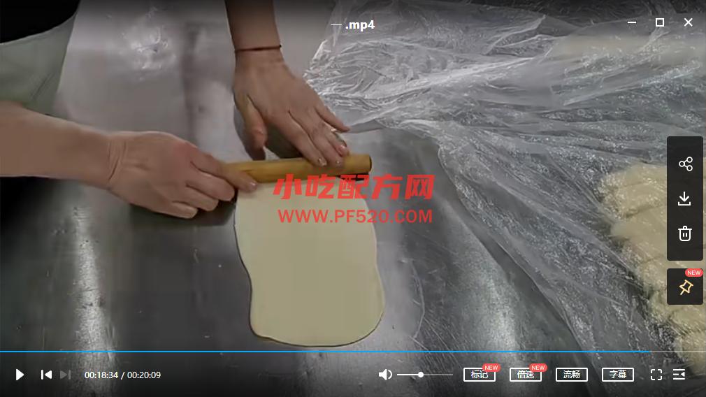 榴莲、酸奶大麻花的制作方法,怎么做?商用和家用教程 麻花 第3张